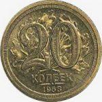Пробная монеты, группа 3.