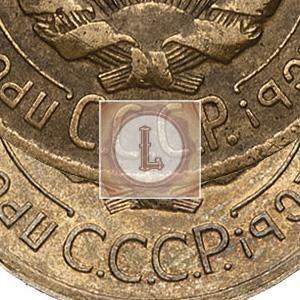 вытянутые буквы СССР-3 копейки 1929 год