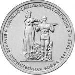 Львовско-Сандомирская