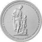 По освобождению Карелии и Заполярья (Свирско-Петрозаводская и Петсамо-Киркенесская)
