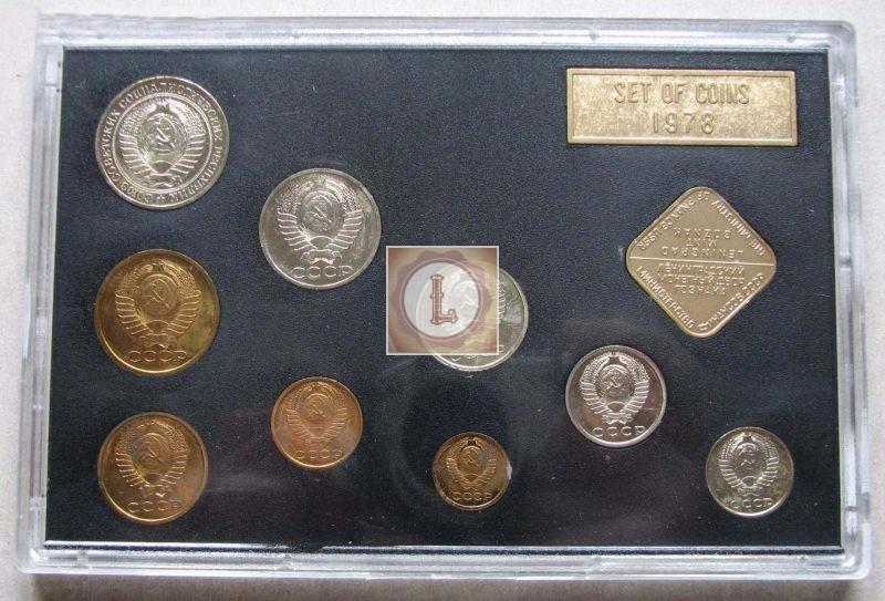 для годового набора монет Государственного Банка