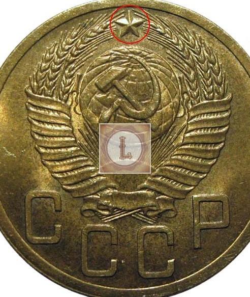 Реверс 5 копеек 1932 года, шт 3.22