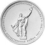 Днепровско-Карпатская операция