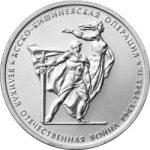 Ясско-Кишинёвская