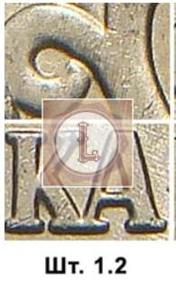 1 копейка 2007 шт1.2