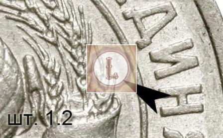 15 копеек 1925 года, шт 1.2
