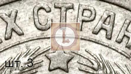 15 копеек 1925 года, шт 3