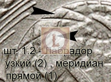 20 копеек 1957 года, шт 1.2
