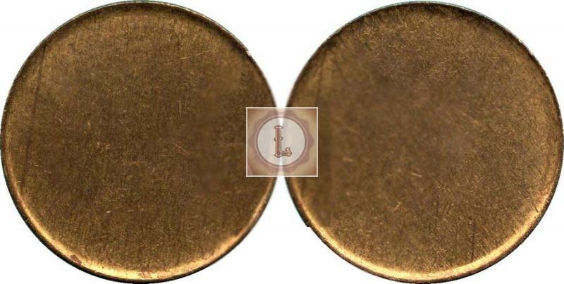 5 копейка 1926, обжатая заготовка