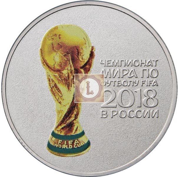 кубок Чемпионата мира по футболу 2018