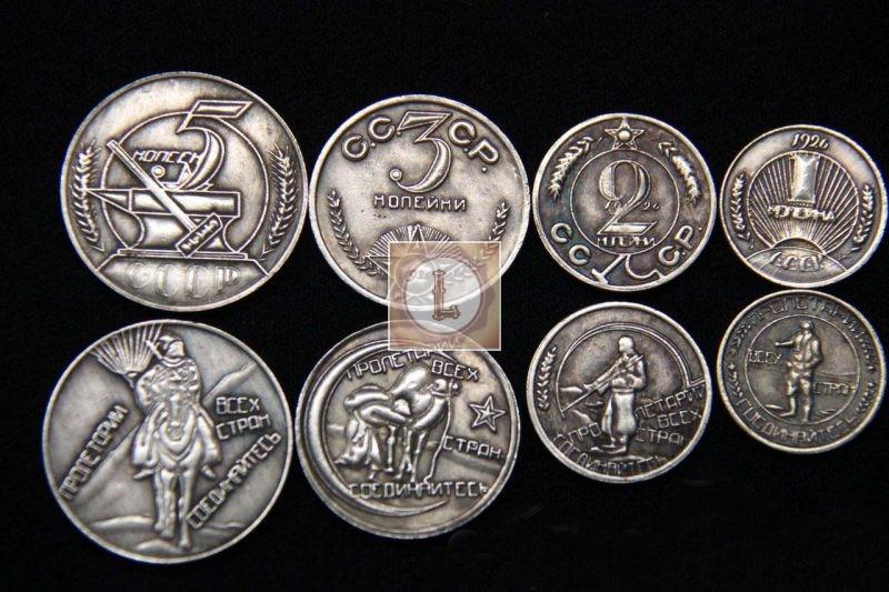 набор пробных монет 1926 года