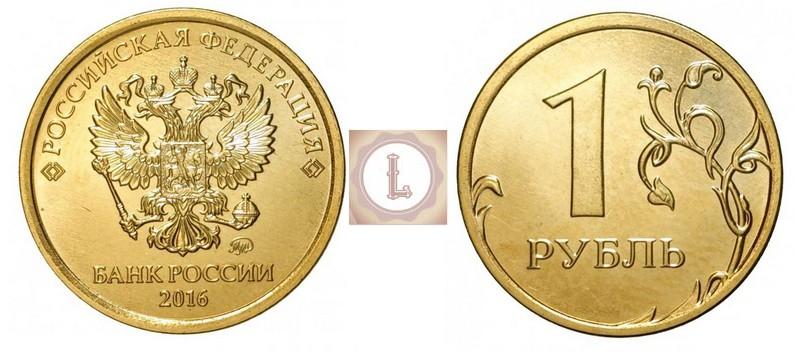 Золотой рубль 2016 года