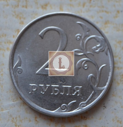 2 рубля 2014 года ммд брак выкрошка