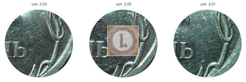 1 рубль 2010 года разновидности СПМД