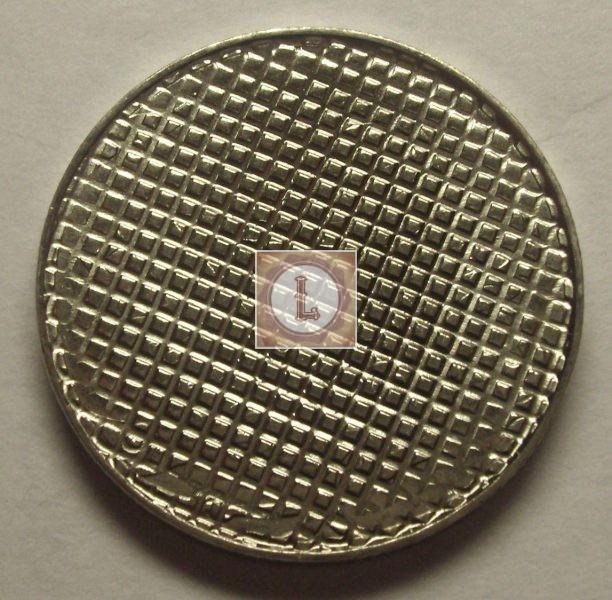 Гашёные монеты 2 рубля 2003 года