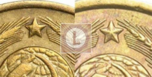 2 копейки 1986 года формы звезды