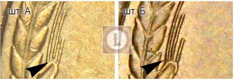 2 копейки 1986 года шт А и Б