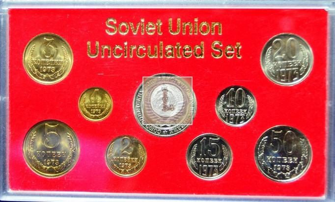 годовой набор монет 1973 года