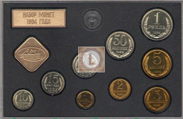 1984 года годовой набор