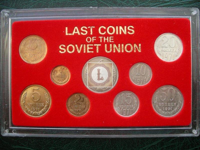 1971 год годовой набор
