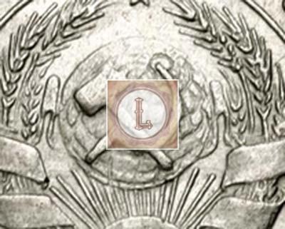 10 копеек 1929 года, серп короткий, полюс вправо