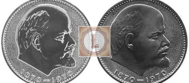 1 рубль 1970 года 100-лет со дня рождения Ленина качество proof