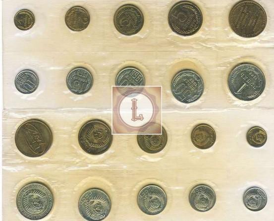годовой набор монет 1968 года