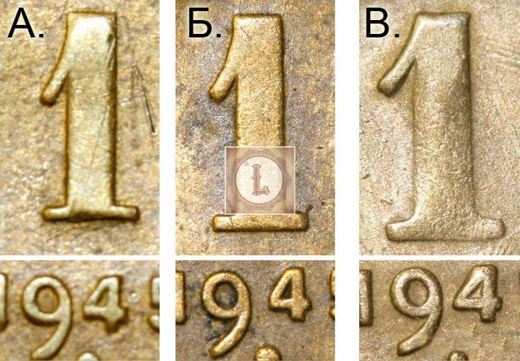 1 копейки 1945 года разновидности