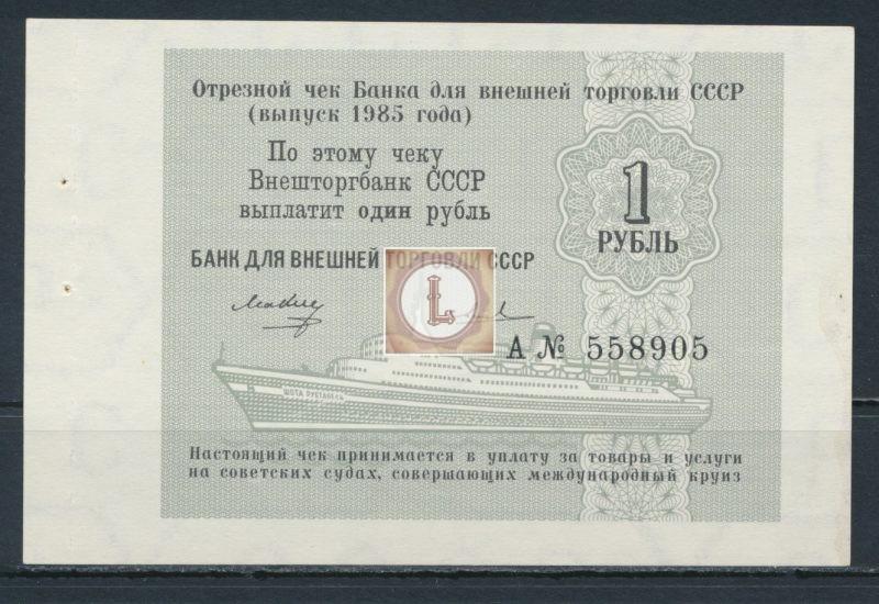 Отрезной чек Внешторгбанка 1 рубль 1985 года