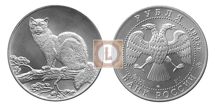 3 рубля 1995 года Соболь