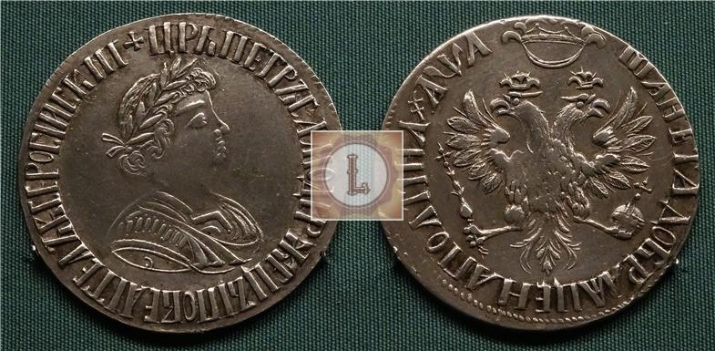 Полтина 1701 года (҂АѰА, G)