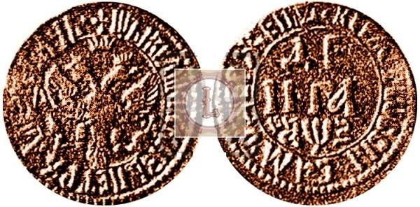 монета денга с редкостью R