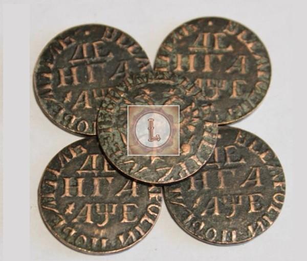 монеты 1705 года с редкостью R