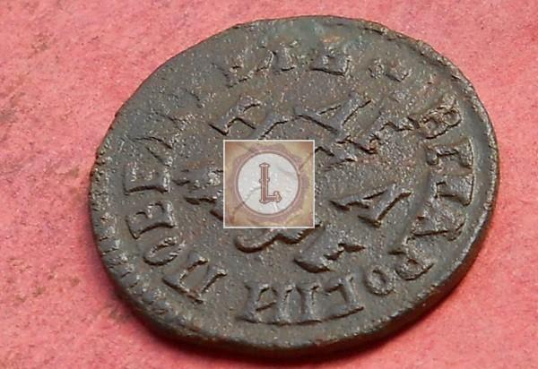 денга 1705