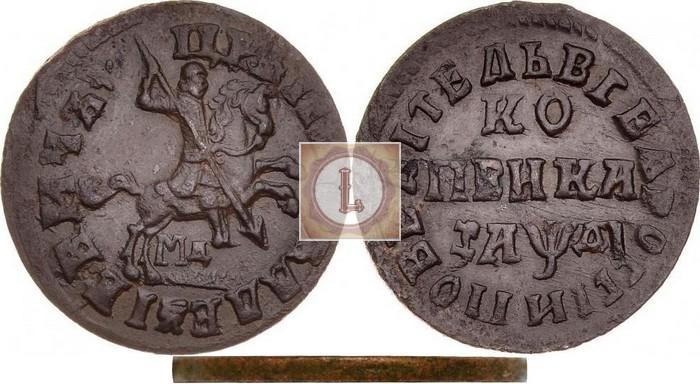 1 копейка 1704 года фото