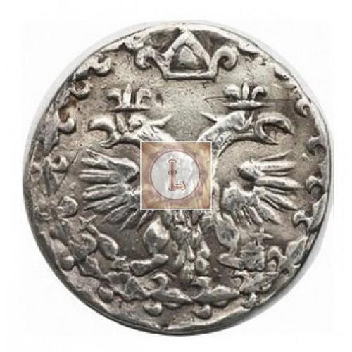10 денег 1702 времен Петра Первого