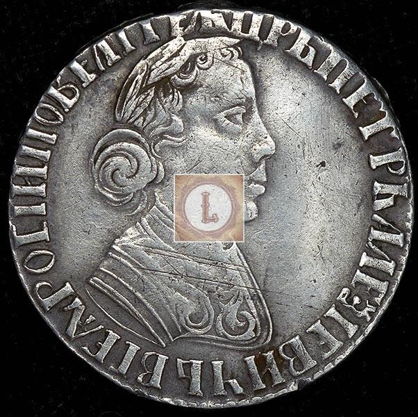 Полуполтинник 1704 года Биткин 1090