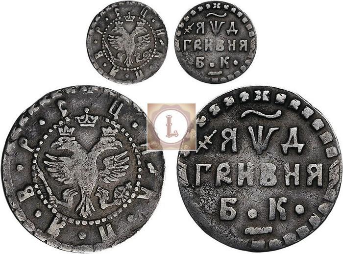 Гривна 1704 года Биткин 1097
