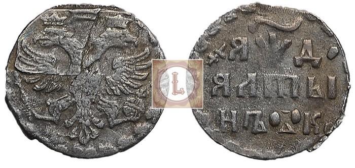Стоимость алтына 1704 года