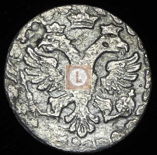 Алтын 1704 года фото