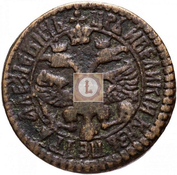 Особенность денег 1702 года
