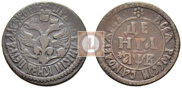 Фото денег 1702 года