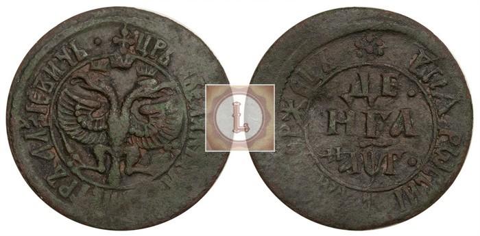 Разновидности Денги 1703 года