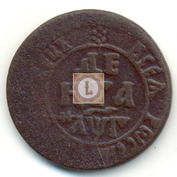 Фото денга 1703 года