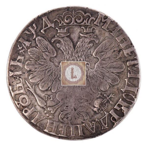 Разновидности 1 рубля 1704 года