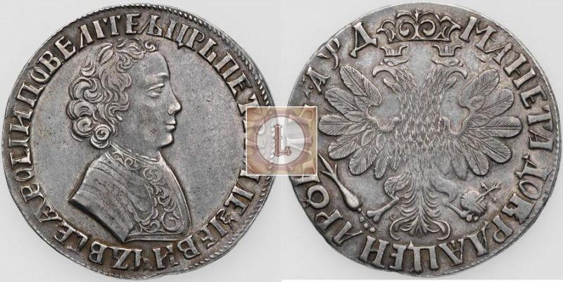 В чем особенность 1 рубля 1704 года