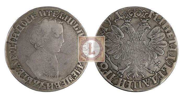 Как выглядит 1 рубль 1704 года