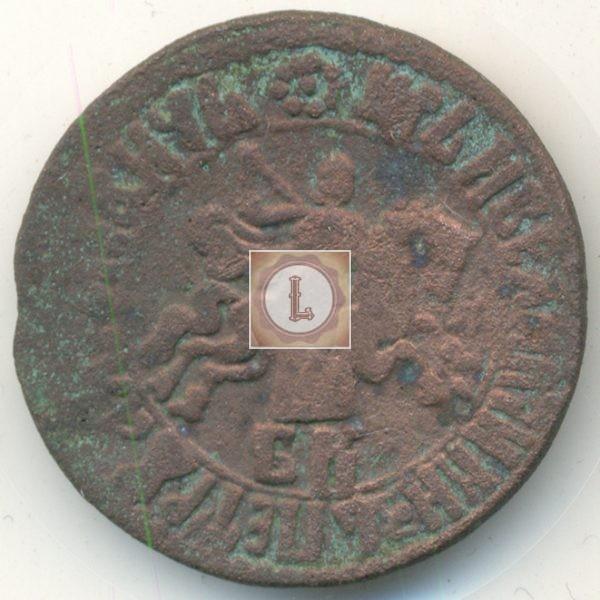 Биткин 1736