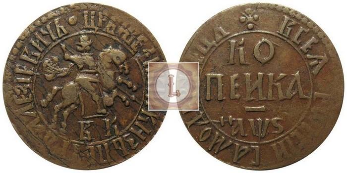1 копейка 1706 года разновдиности