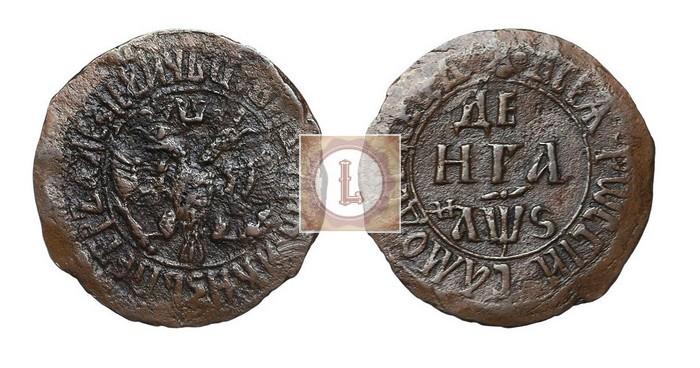 Стоимость денги 1706 года